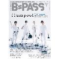 B-PASS 2020年7月号
