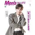 Men's PREPPY 2021年1月号