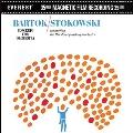バルトーク: 管弦楽の為の協奏曲