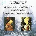 SYM 4:TCHAIKOVSKY
