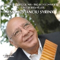 Simion Stanciu Syrinx - The Art of Pan-Pipe