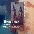 ブルックナー: 交響曲第9番