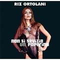 Non Si Sevizia Un Paperino<Red Vinyl/限定盤>
