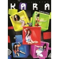 Step : Kara Vol. 3 (Special Edition) [CD+BOOK]<限定盤>