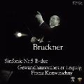 ブルックナー: 交響曲第5番 (原典版)<タワーレコード限定>