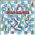 Gilgamesh<Blood Red Vinyl/限定盤>
