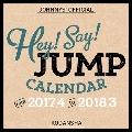 Hey! Say! JUMP 2017年カレンダー