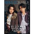 GIRLS CONTINUE Vol.5