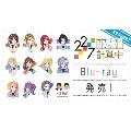「22/7 計算中 season2」 3巻