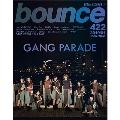 bounce 2019年1月号<オンライン提供 (限定200冊)>