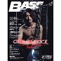 BASS MAGAZINE 2013年 4月号