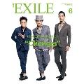月刊EXILE 2014年6月号