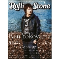 Rolling Stone日本版 2014年6月号