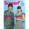 Screen+プラス Vol.59
