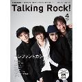 Talking Rock! 2017年4月号