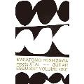 Guitar Esquisse Volume One<限定生産盤>