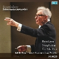 Bruckner: Symphony No.4 & No.9