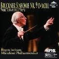 ブルックナー: 交響曲第9番、ワーグナー: 楽劇「トリスタンとイゾルデ」前奏曲
