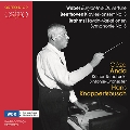 Werber: Euryanthe-Ouverture; Beethoven: Piano Concerto No.3; Brahms: Haydn Variations, Symphony No.3