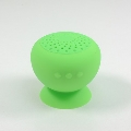 eiYAAA  Bluetooth防滴バスタイムスピーカー/Green