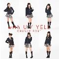 with U/YELL