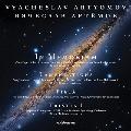 アルチョーモフ: 管弦楽作品集