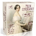 Tchaikovsky: Romances - Complete Collection (Special Edition)
