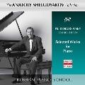ロシア・ピアノ楽派 - アナトリー・シェルディアコフ - チャイコフスキー