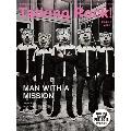 Talking Rock! 2018年6月号増刊 夏の臨時号 Vol.1『MAN WITH A MISSION特集』