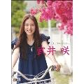 武井咲 2012年カレンダー