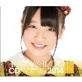 橋本耀 AKB48 2014 卓上カレンダー