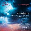 メンデルスゾーン: 交響曲第2 番「賛歌」op.52 (1840) [SACD Hybrid+Blu-ray Audio]