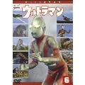ウルトラマン Vol.6[BCBS-3411][DVD]