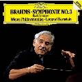 ブラームス:交響曲第3番、ハイドンの主題による変奏曲 [UHQCD]<初回限定盤>