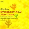 シベリウス:交響曲 第2番、悲しきワルツ 作品44