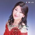 鈴木亜矢子ソプラノ・リサイタル 20~21世紀、英国と日本の声楽曲