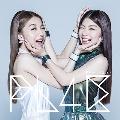 PL4E [CD+DVD]