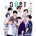 duet 2020年9月号