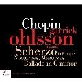ショパン: スケルツォ第4番、夜想曲&マズルカ集 (ピリオド・ピアノ/エラール1849)