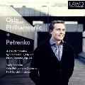 スクリャービン: 交響曲第2番 Op.29、ピアノ協奏曲 Op.20