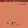 Sibelius: Symphony No.5 and Karelia Suite