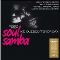 Bossa Nova / Soul Samba<限定盤>