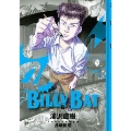 BILLY BAT 6