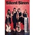 Silent Siren 「サイサイ バンドスコアII」 バンド・スコア