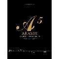 嵐/A+5(エー・オーギュメント)ピアノ・ソロ・エディション~ [Vol.1]