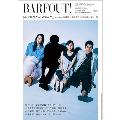 Barfout! Vol.263