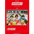 SHISHAMO「SHISHAMO 5」 バンド・スコア