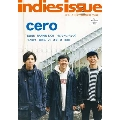 indies issue Vol.73
