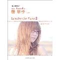 奥華子 Selection for Piano 2 ピアノ弾き語り 中級