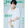 J Movie Magazine Vol.61